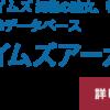 判例タイムズ社 ホームページ